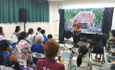 沖縄伝承話資料センター3